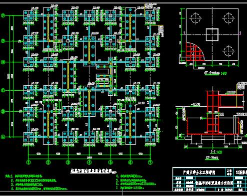 10层框剪结构住宅楼毕业设计(含计算书、图纸)