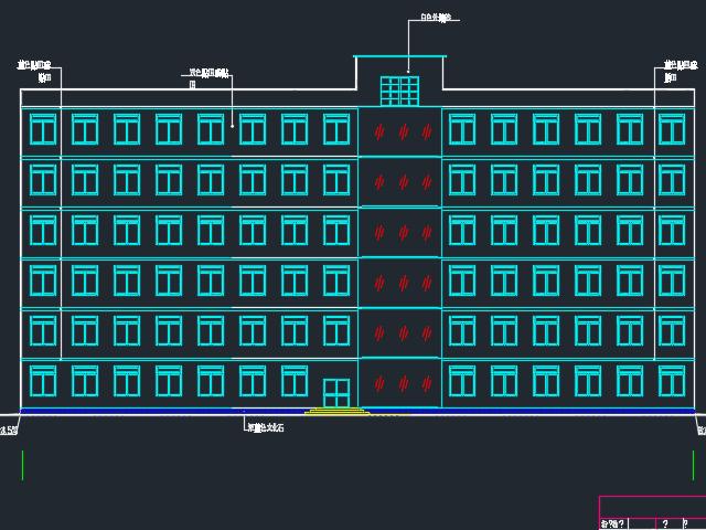 4347平方六层框架结构办公楼建筑毕业设计(含图纸、PKPM模型、施组)