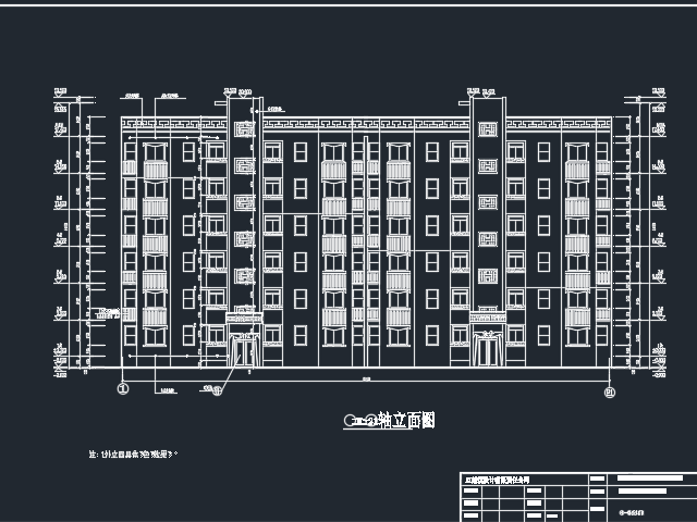 六层砖混结构住宅楼建筑毕业设计(含图纸,横道图,工程