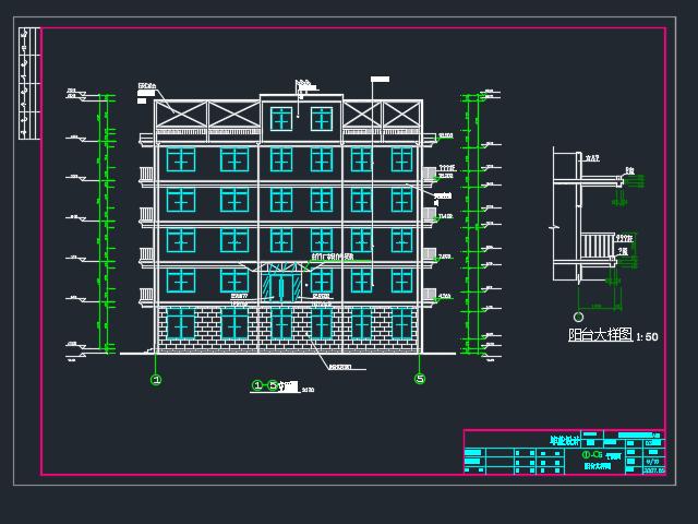 1200平米五层框架结构综合楼毕业设计(含图纸)