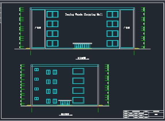 6772平米四层框架结构商场毕业设计(含图纸、任务书)