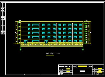 4554平米五层框架结构旅馆毕业设计(含图纸)