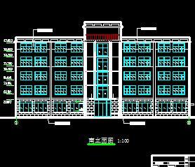 5层框架办公楼大润发棋牌全套毕业大润发娱乐游戏(含图纸计算前期材料答辩ppt)