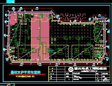 商业楼工程毕业设计(结构图,计算书,施工方案)