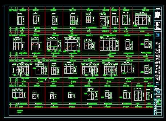 住宅楼设计图