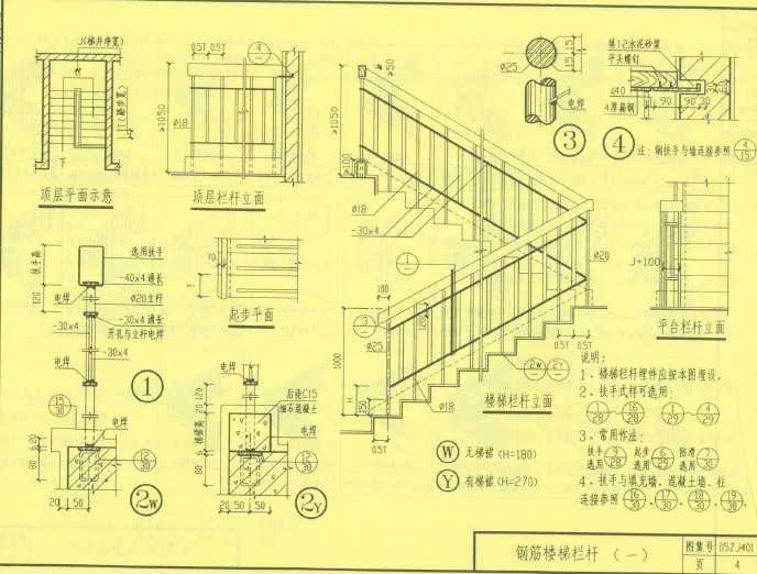 电路 电路图 电子 户型 户型图 平面图 原理图 688_522