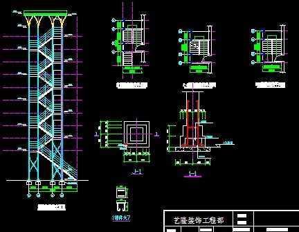 空架结构设计图纸