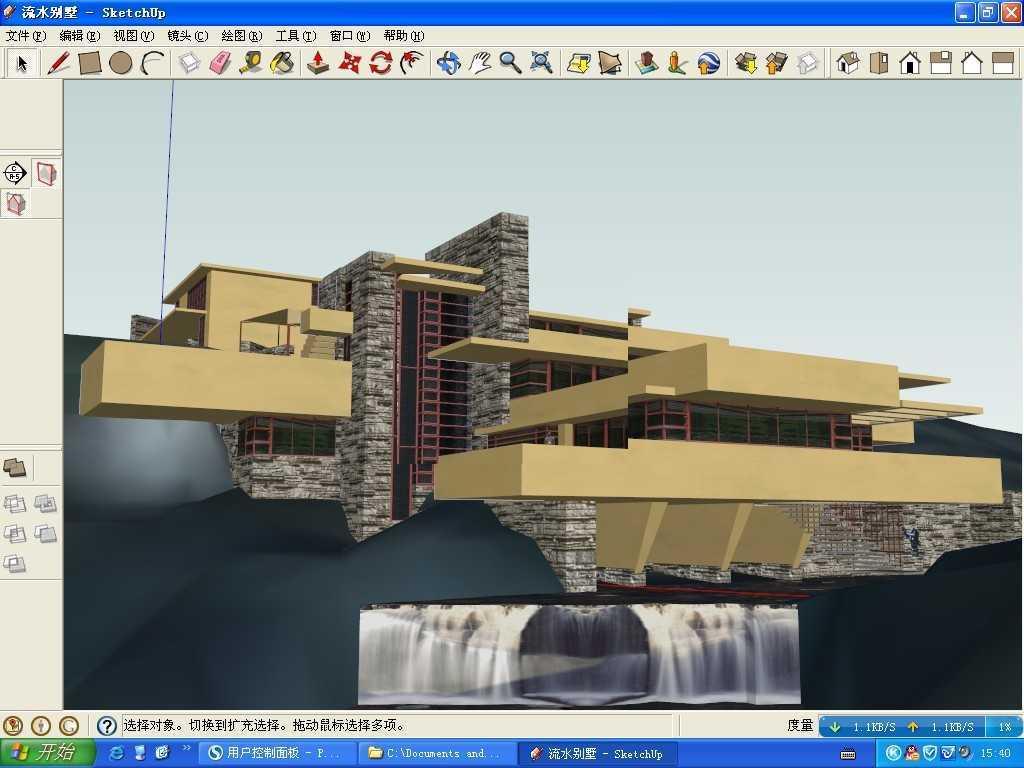流水别墅su模型