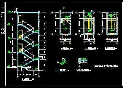 小康型别墅施工图