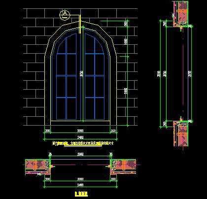 门窗洞口标准图免费下载 别墅图纸