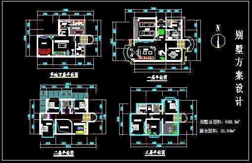 别墅平面方案设计图免费下载 - 别墅图纸 - 土木工程网