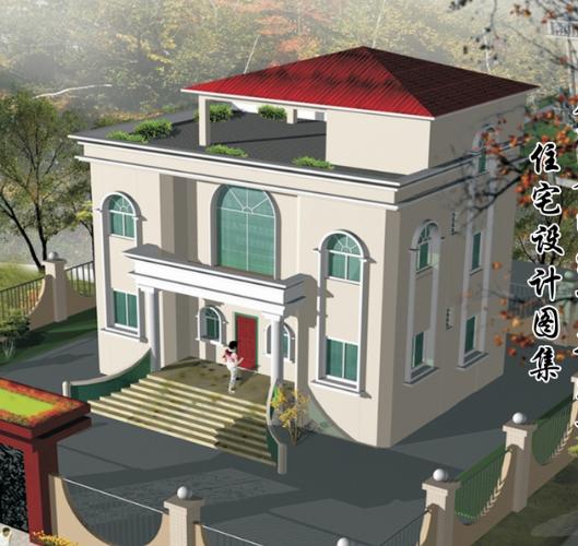 新农村两层别墅设计图纸(含效果图)