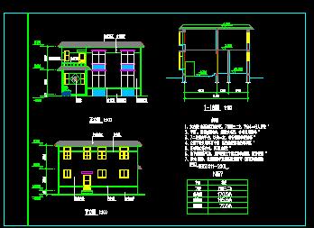 170平米2层联排农村住宅设计图