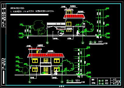 新农村建设农村住宅设计图纸
