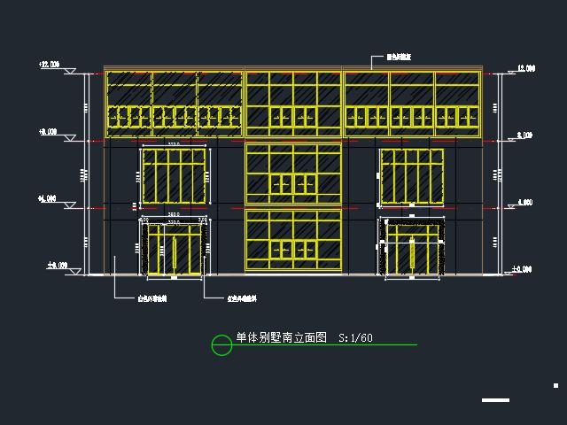 某三层别墅建筑结构设计图