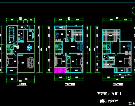 1-3层联排别墅户型方案