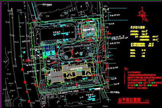 某经济适用住房建筑规划设计图
