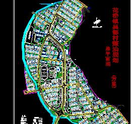 241721平方米村庄建设规划设计图纸