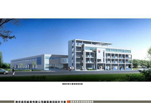 某厂房办公楼建筑施工图纸(含节能计算报告书、效果图)