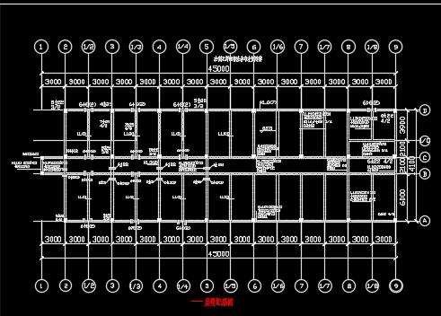 制药厂生产车间及办公楼建筑工程量清单计价实例(含图纸、工程量计算、综合单价分析)