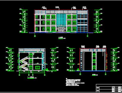 钢筋混凝土框架结构三层办公楼毕业设计(设计书和图纸)