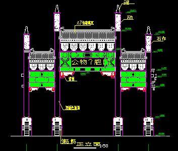 清式四柱三间三楼出头牌楼古建筑设计图