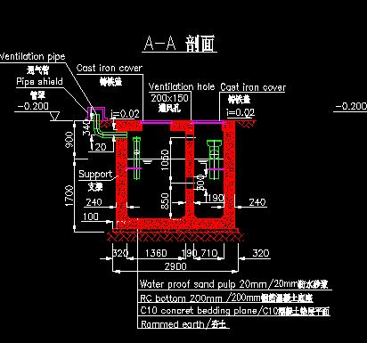 2m3混凝土化粪池设计施工图纸(中英文版本)