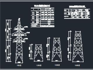 铁塔全套施工图纸
