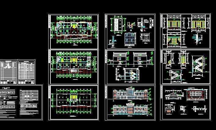 某公司办公室设计图