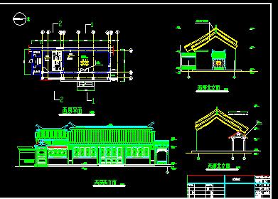 某四合院设计图