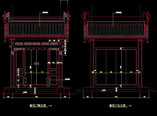 中式四合院施工图纸(含建筑,结构,水电,暖)
