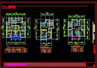 住宅楼建筑户型设计图纸