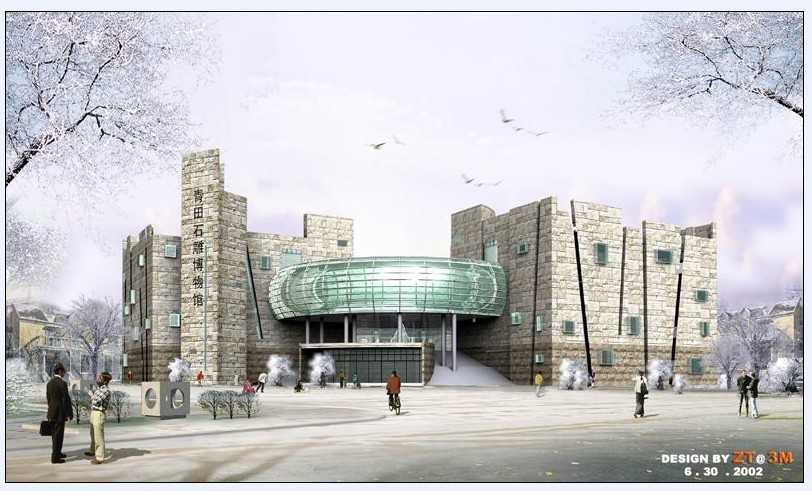 青田石雕博物馆地址_青田石雕博物馆免费下载 - 建筑详图、图库 - 土木工程网