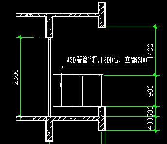 阳台施工详图(无雨蓬)