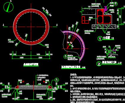 污水处理工程50立方独立气柜施工图纸