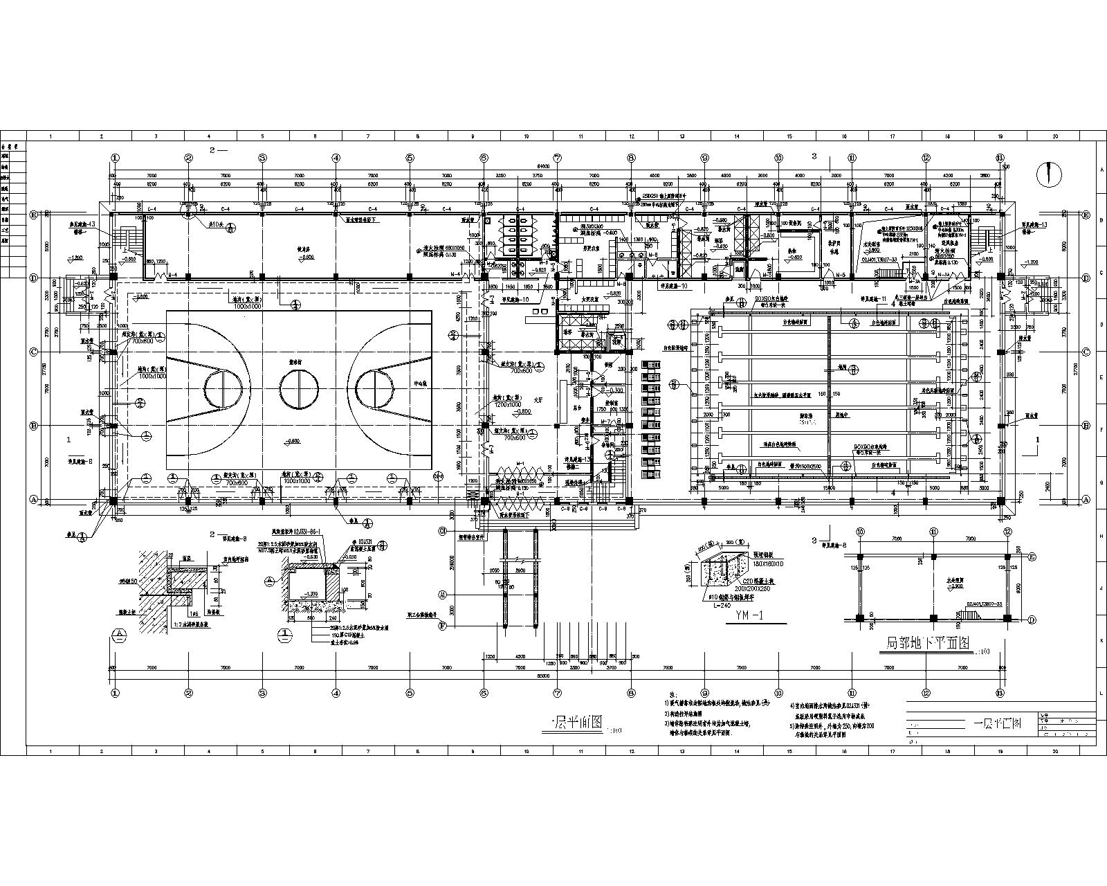设计体育馆综合农业免费下载-图纸、工业建筑贝亚设计图片