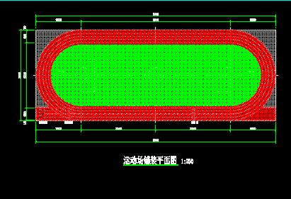 200米环形塑胶跑道及不标准足球场设计图