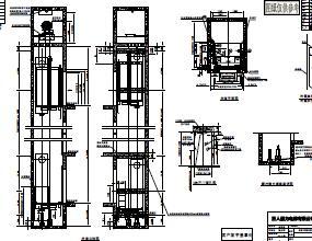 某计划生育站电梯机房节点详图
