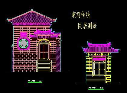 古建筑测绘详图