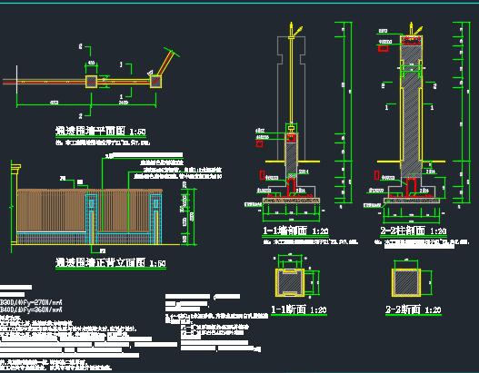 通透镂空围墙建筑施工图纸