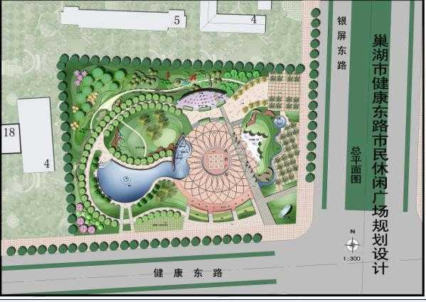某休闲广场规划设计总平面图