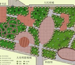 文化广场规划设计效果图
