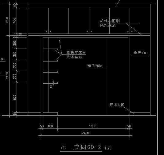 家庭室内装修图纸