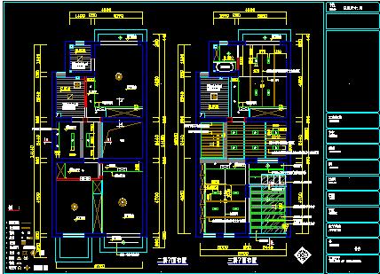 三層聯排別墅裝修設計圖