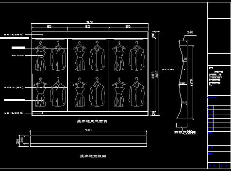 儿童服装店设计图纸