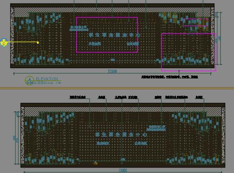 某大学活动中心装修工程预算实例(含图纸、效果图)