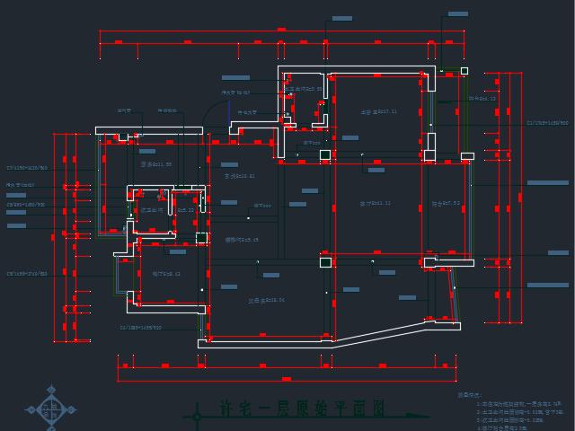 住宅装修改造设计图