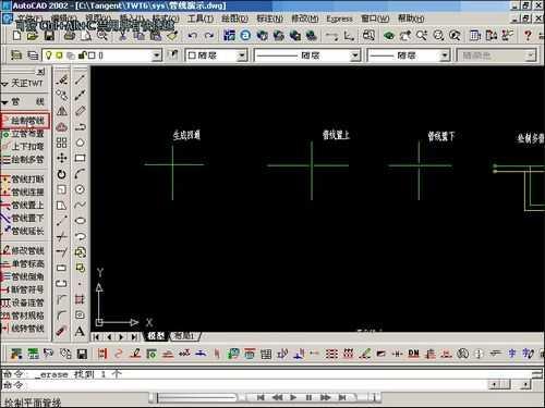 天正给排水软件视频教程
