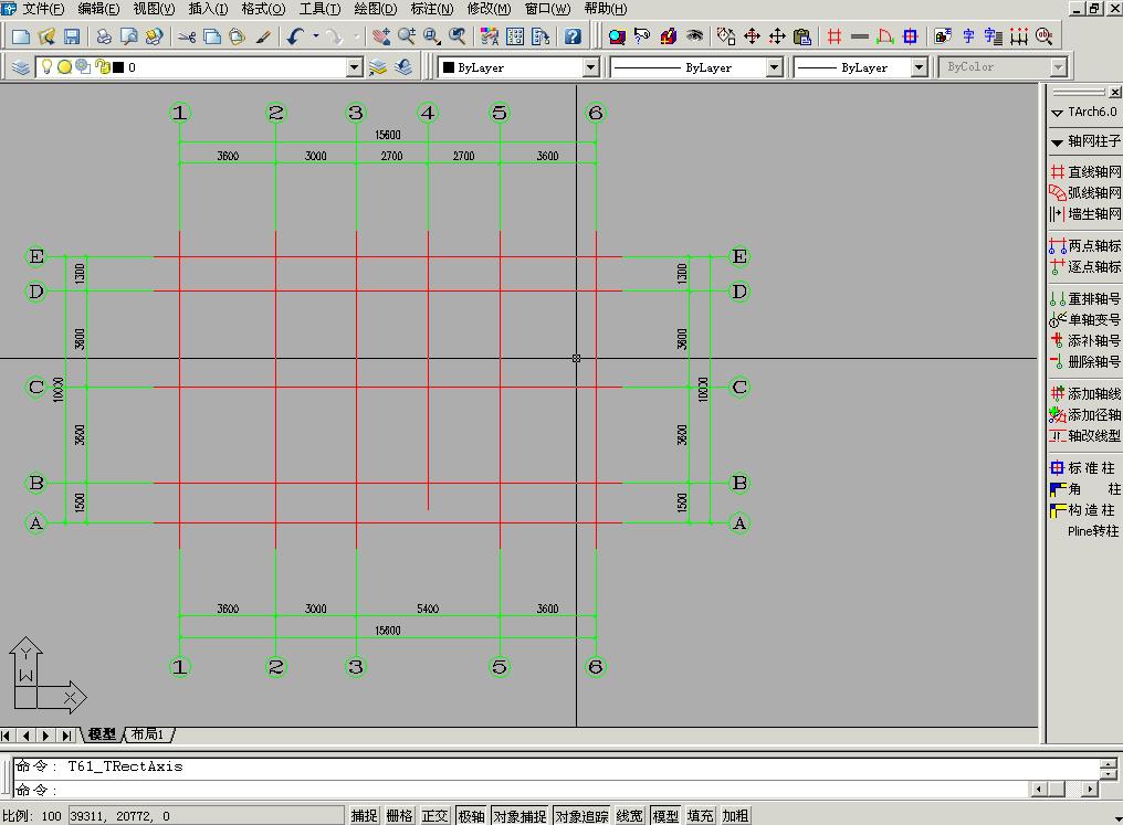 天正建筑CAD视频教程演示全套29讲