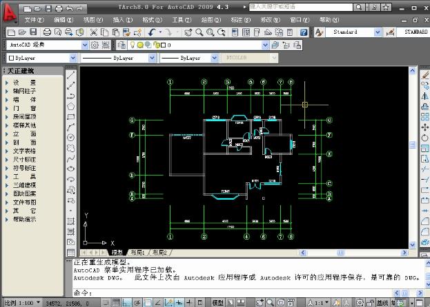 CAD天正建筑与CAD标准视频教程